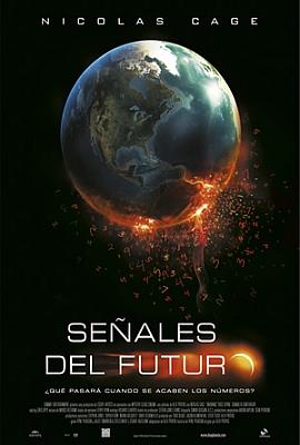 senales_del_futuro