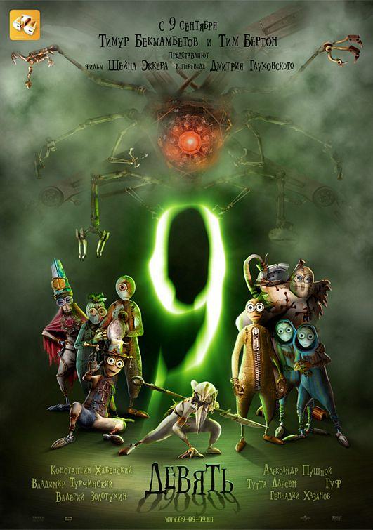 numero 9