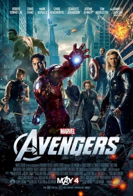 Nuevo póster de los Vengadores.