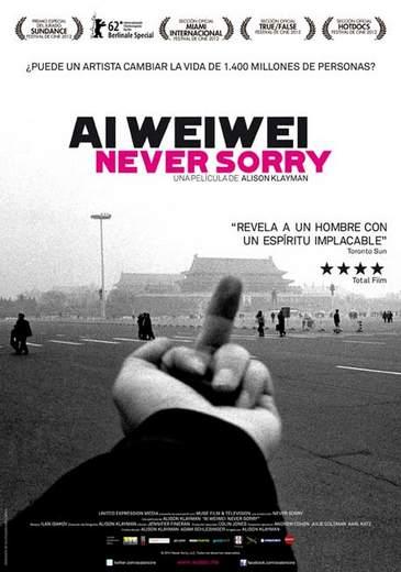 ai-weiwei-never-sorry-cartel-001