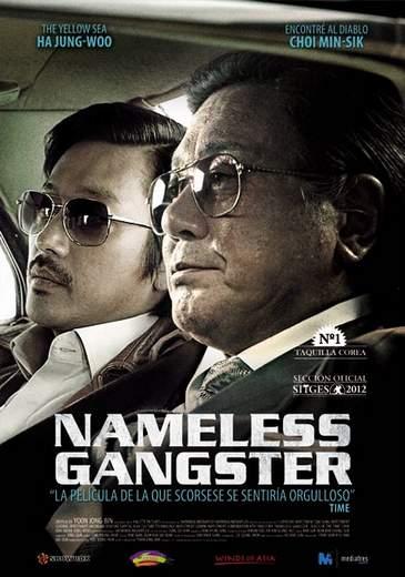 nameless-gangster-cartel-001
