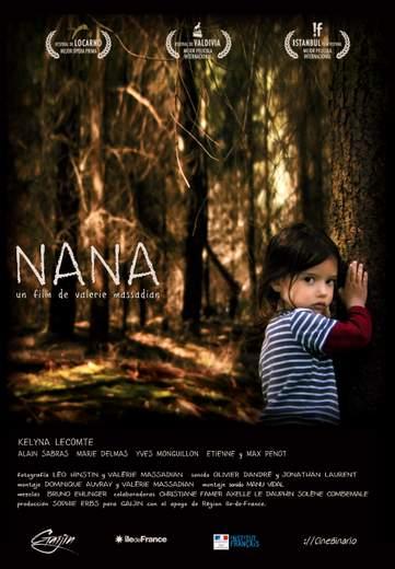 NANA-CARTEL-001