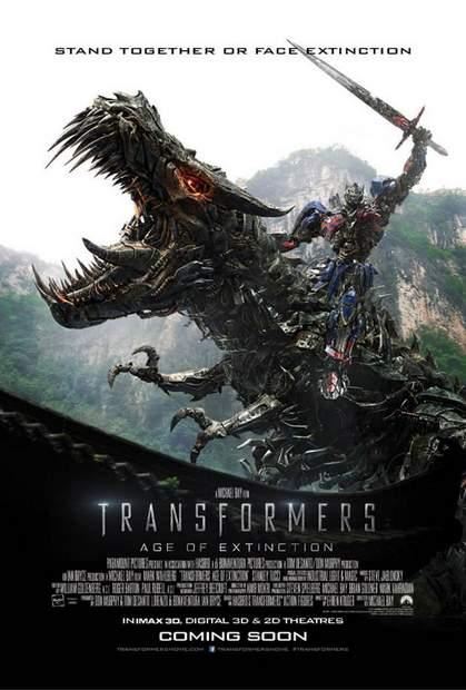 Transformers-La-era-de-la-extinción-poster