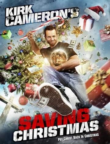 Saving Christmas peor película