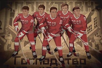 Red_Army-350678057-large