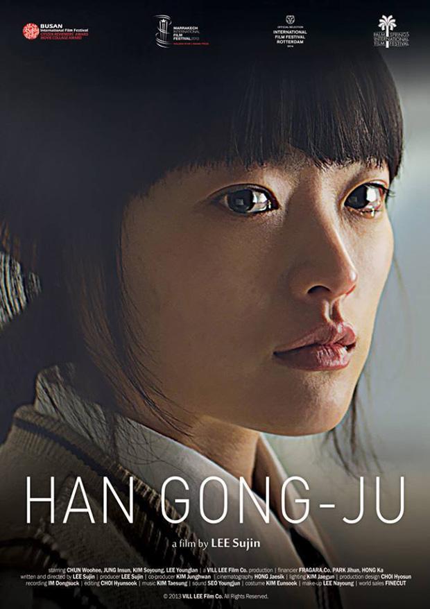 Póster de Princesa (Han Gong-Ju)
