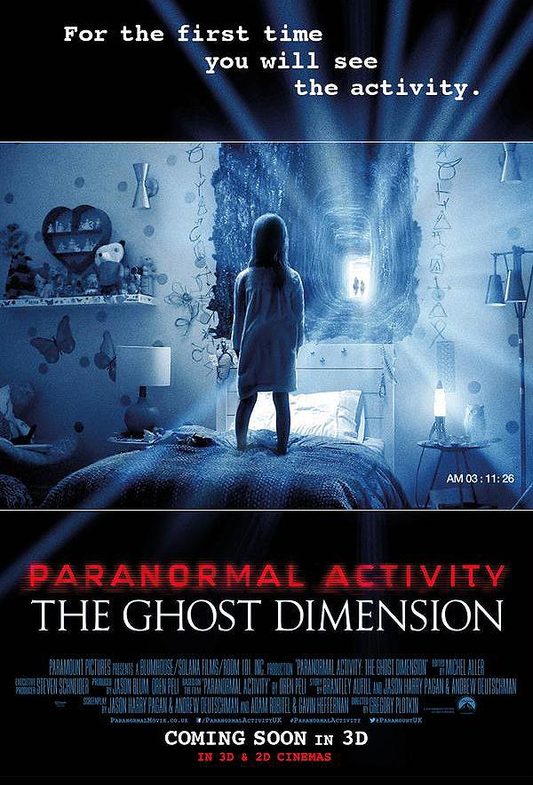 Póster de Paranormal Activity: Dimensión fantasma
