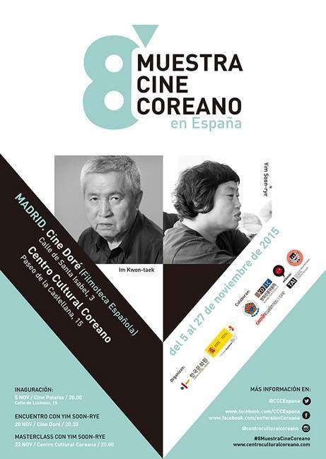 Póster de la 8ª Muestra de cine Coreano en España