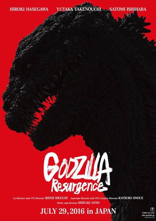 Póster de Godzilla: Resurgence